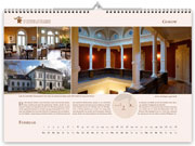 Gorow manor house in calendar 2021
